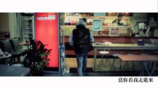 【MC HotDog 新歌《不吃早餐才是一件很嘻哈的事》MV開放徵選 】