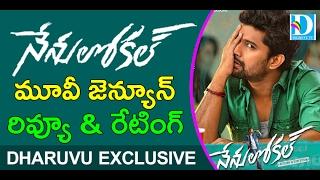 Nani's Nenu Local Telugu Movie Review | Nenu Local Review | Nani | Keerthy Suresh | Dharuvu TV