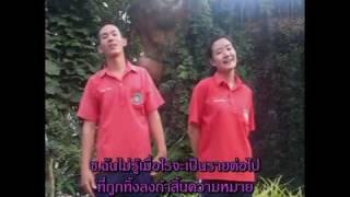 Calories Blah Blah Feat.สวีทนุช -หวาน(MV Karaoke)