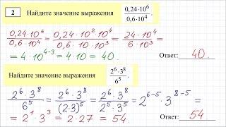 Демо ЕГЭ по математике (базовый уровень) #2