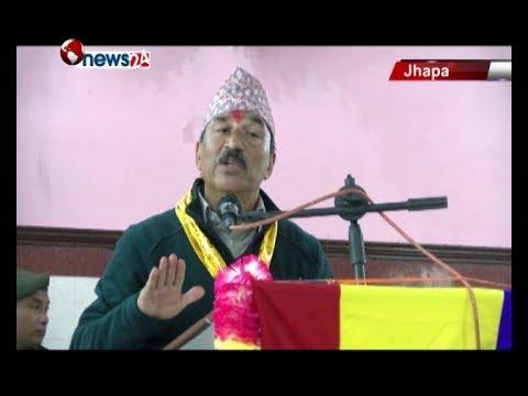 निर्वाचनमा राप्रपाले अकल्पनीय र निराशाजनक हार व्यर्होनु प¥योःअध्यक्ष थापा - NEWS24 TV