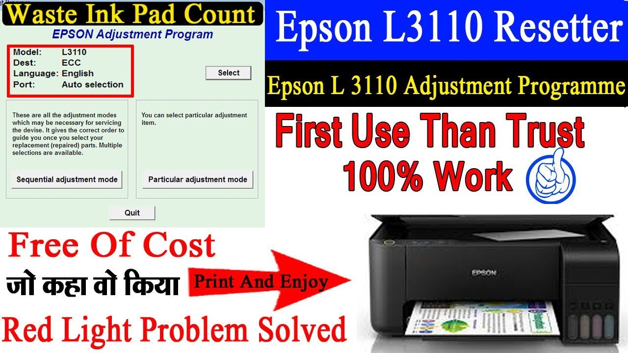 Epson L3110 L3150 Adjustment Program Free Download With Key||Waste Ink Pad  Count Reset करने का तरीका