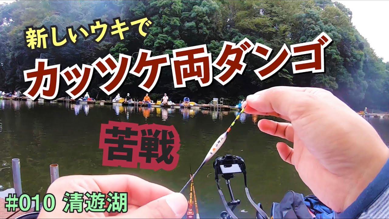 釣り 動画 へらぶな