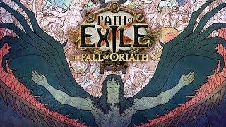 Прохождение Path of Exile:Fall of Oryate (Падение Ориата) Часть- 1 (Гладиатор) АКТ-1