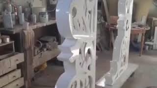 Artemis décoration forex Mdf Bois , Finitions PPG algerie tel : 0671 21 29 22