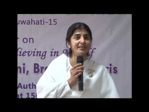 Empowering and Believing in Myself - Guwahati (07.03.2014)