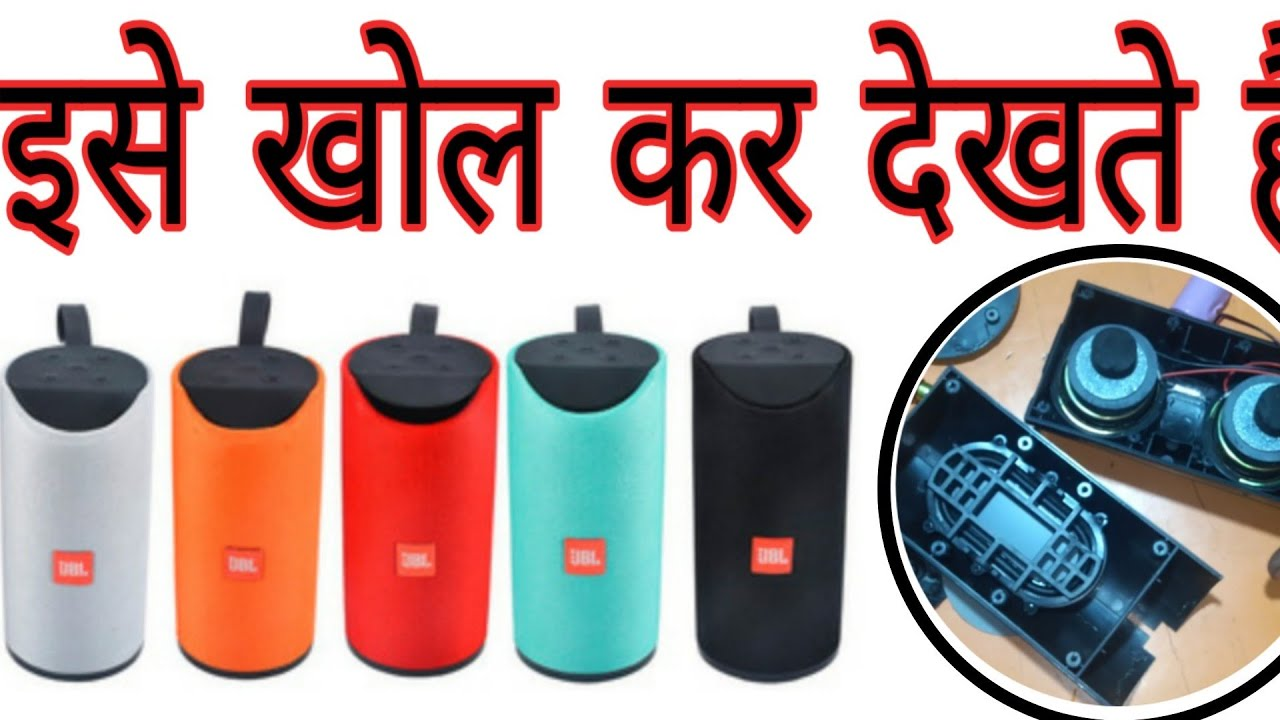 TG-113 Bluetooth Speaker dissembling and speaker review what have inside