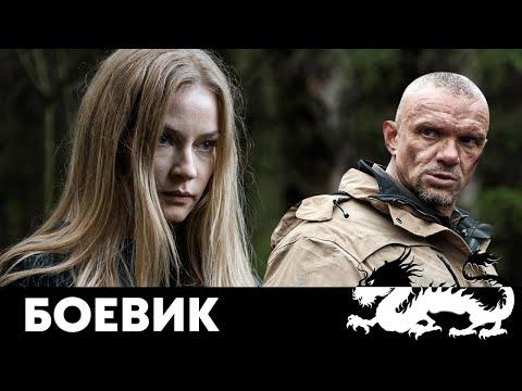 ВЗРЫВНОЙ БОЕВИК С ЕПИФАНЦЕВЫМ - Банды - Русский боевик - Премьера HD