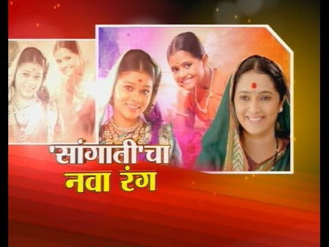 Show Time with 'Tu Maza sangati' serial artists