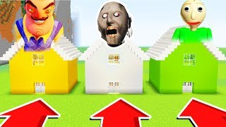 Minecraft : Do Not ENTER The WRONG HOUSE! (BaldiBasics, GRANNY, Hello NEIGHBOR (PS4/XboxOne/PE/MCPE)