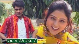 Kamar Pe Choti Latka Ke || कमर पे चोटी || Dhakad Chhora || Uttar Kumar, Suman Negi || Haryanvi Songs