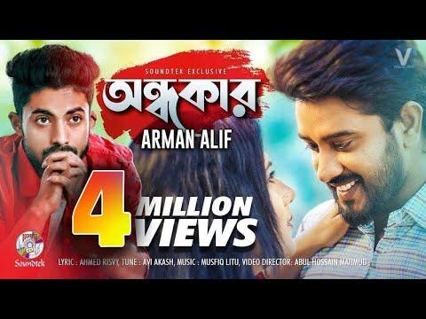 Ondhokar | অন্ধকার | Arman Alif | Bangla New Song 2019 | Official Video | Soundtek