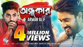 Ondhokar | অন্ধকার | Arman Alif | Bangla New Song 2019 | Official Video | Soundtek