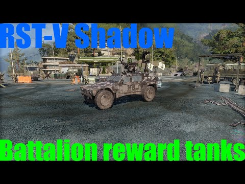Armored Warfare RST-V