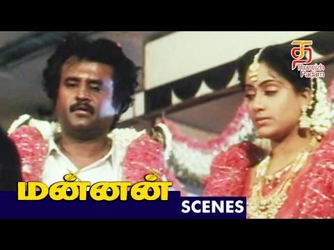Rajinikanth and Vijayashanti marriage   Mannan Tamil Movie s  Rajinikanth  Khushboo