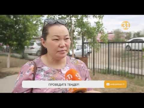 В Актобе более тысячи инвалидов не могут дождаться положенных путевок в санатории
