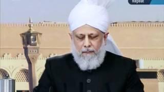 Concluding Address Jalsa Salana Qadian 2011 (English) Islam Ahmadiyya