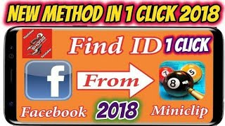 How to Find Anyone Facebook ID in 8 Ball From Unique Ide || 2018