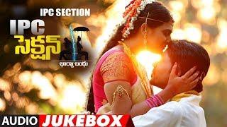 ipc-section-full-jukebox-ipc-section-telugu-movie-sarraschandra-neha-deshpande