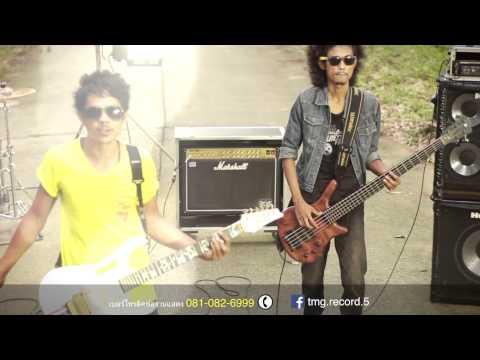 กางหลาง วงวันเวย์ (OFFICIAL MUSIC VIDEO )