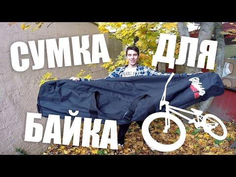 Рюкзаки из Германии 4YOU для молодежи и школьников