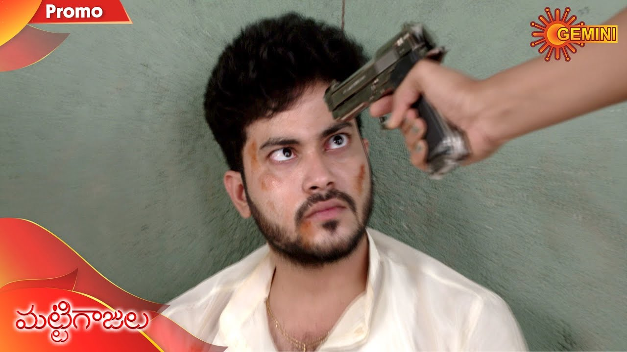 Download Mattigajulu - Promo | 29 July 2020 | Gemini TV Serial | Telugu Serial