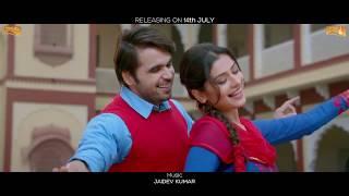 Jinne Saah  Song Promo Ninja Jaidev Kumar Pankaj Batra  Releasing on 14th July