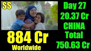 Secret Superstar Box Office Collection Day 27 CHINA