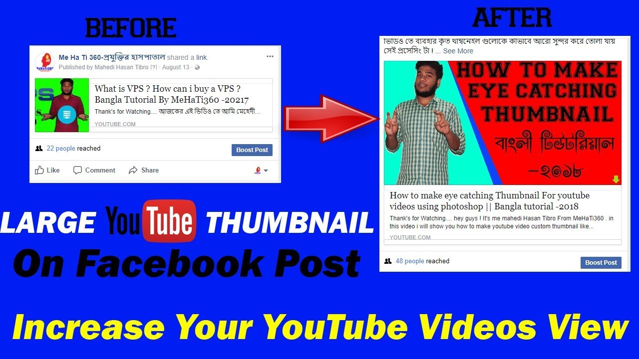 Large Thumbnail : How To Post Your Youtube Videos On