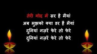 Teri God Me Sar Hai - Karaoke - Arijit Singh