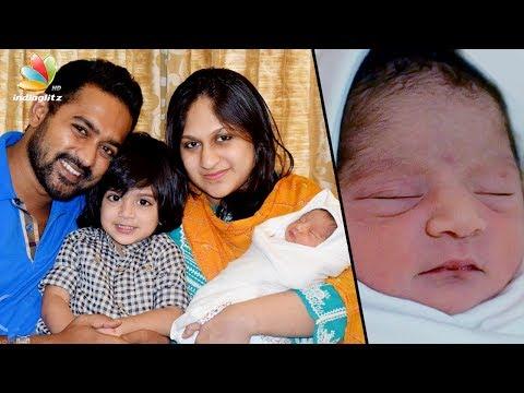 ഇതാ ആസിഫിന്റെ മകൾ | Asif Ali's new born baby girl | Sunday Holiday Movie