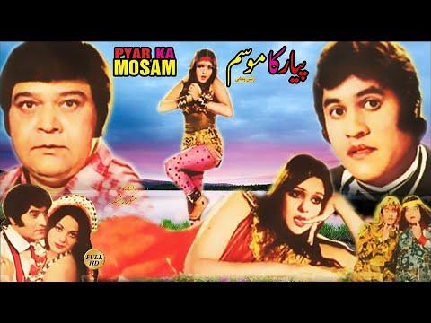 PYAR KA MOSAM (1975) - MUNAWAR ZARIF, MUMTAZ, NANHA & SAIQA - OFFICIAL FULL MOVIE