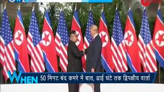 5W 1H: United States to stop war games with South Korea, says Donald Trump