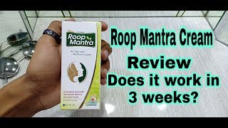 Roop Mantra Ayurvedic Face Cream Review in Hindi || Use, Benifits, Side Effects