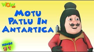 Motu Patlu In Antartica | Motu Patlu | ENGLISH, SPANISH & FRENCH SUBTITLES! - As seen on Nick
