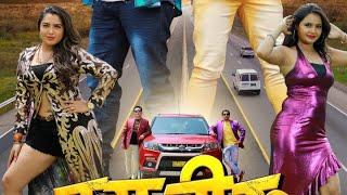 Jai Veeru.Dinesh Lal Yadav (Nirahua).Nisha Singh Bhojpuri film 2019.song meaking.Nisha Singh