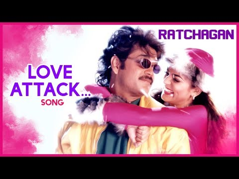 Ratchagan Kaiyil Mithakkum Full Song Mp3 MB