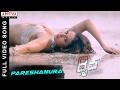 Pareshanura Full Video Song    Dhruva Movie    RamCharanTej, Rakul Preet    HipHopTamizha