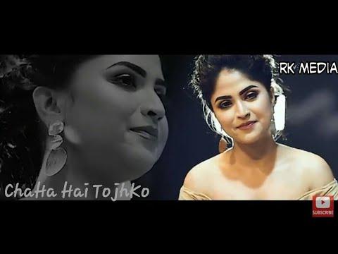 Chaha Hai Tujhko   Cover Song   By Debolinaa Nandy   Hindi Photo Name Song   Rk Media   Song 2019