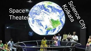 Science City Space Theater Kolkata
