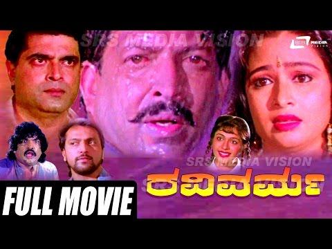 Ravi Varma – ರವಿವರ್ಮ|Kannada Full HD Movie *ing Vishnuvardhan, Bhavya