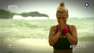 Survivor | Το trailer του 42 ου επεισοδίου | 20/4/2017