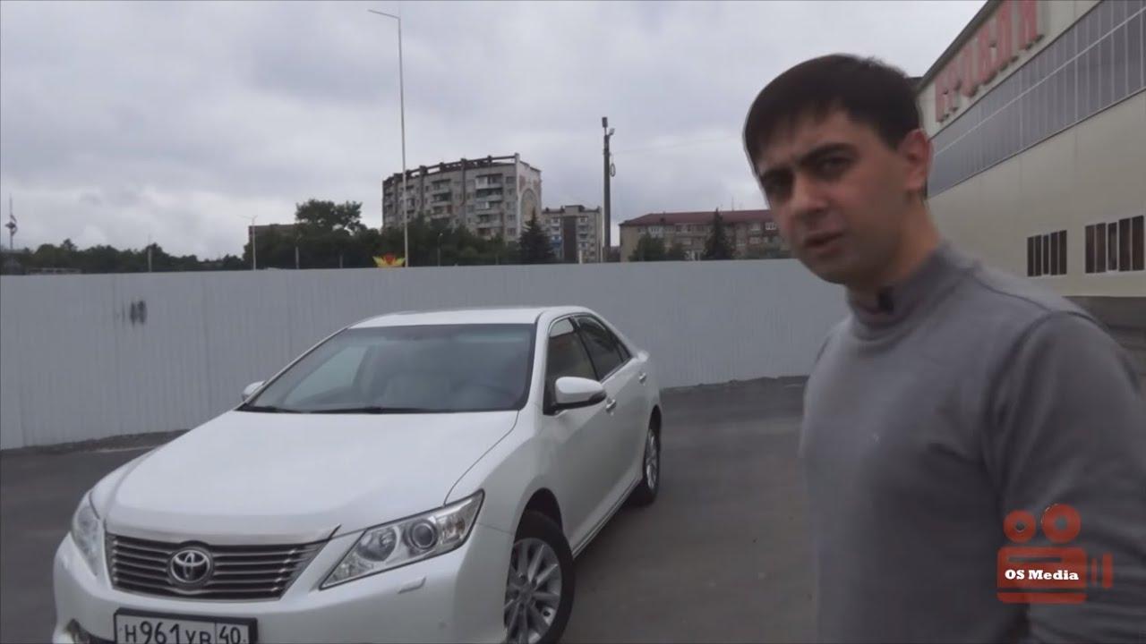 недовольный владелец Toyota Camry полная версия #1