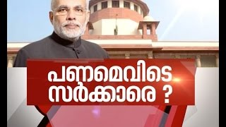 News Hour 15/12/16 How Are Some People Getting Lakhs In New Currency, SC Questions Center News Hour Debate 15th Dec 2016