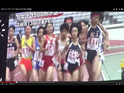 第44回ジュニアオリンピック陸上競技大会C女子800m予選第5組posted by pomolimabo