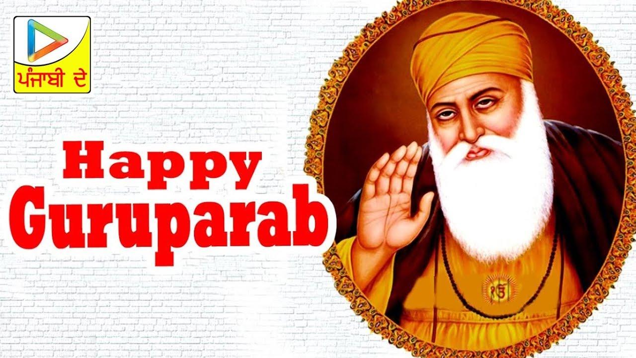 guru nanak birthday Guru Nanak Gurpurab | Special Story | New Punjabi Video | Happy  guru nanak birthday