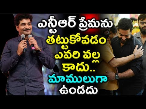 Rajeev Kanakala about Jr Ntr Friendship and Best Moments with NTR|#jrntr|