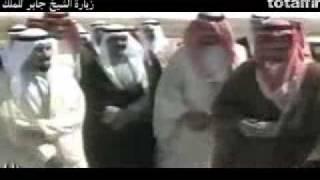 فيديو نادر : للملك سلمان مع الشيخ جابر رحمه الله وحوار ودي في الصمان