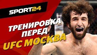 Замахнулся на лицо Магомедшарипова / Тренировка брата Хабиба перед UFC в Москве