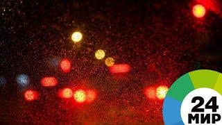 Дороги в Ростове-на-Дону из-за снегопада превратились в каток - МИР 24